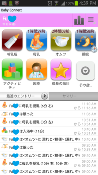 Screenshot_2013-11-01-03.png