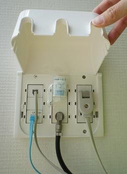 outlet_061404.jpg